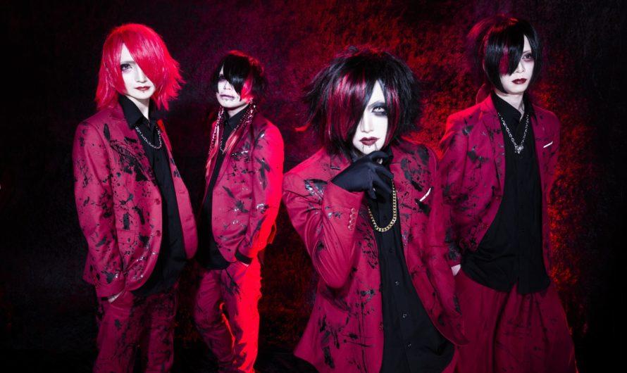 Chain×maiL – New MV «Killer chain»