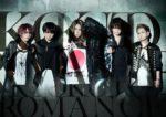 Kyokuto Romance - New bassist, new digital single Atarisawari ga nai nda and new look