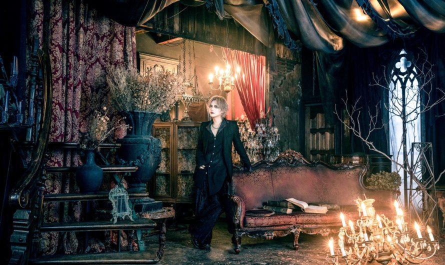 THE DEVIL INSIDE – New solo project (Aryu, ex-MORRIGAN)
