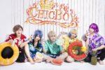 CHIC BOY : 花よりシクボ / Hana yori Chic Boy (album)