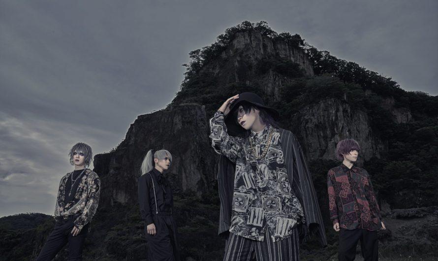 Jigsaw – New MV «Trans ripper nara shikatanai.»