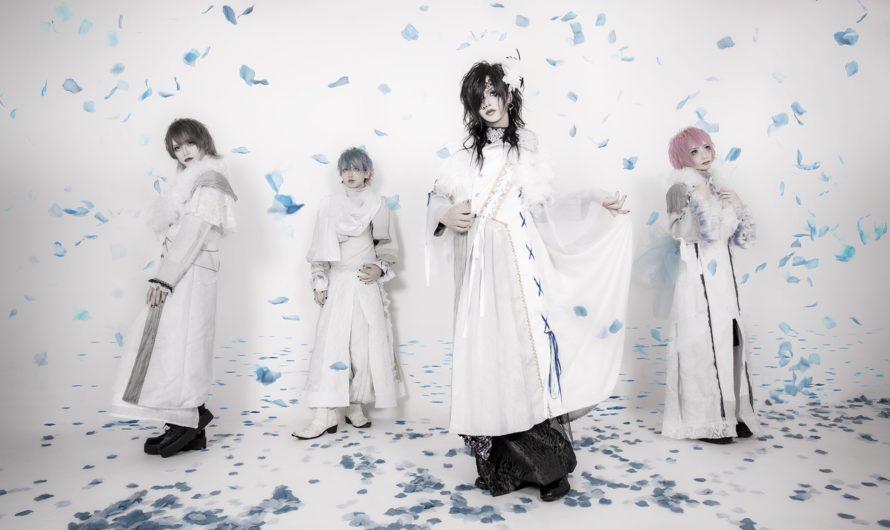 NETH PRIERE CAIN – New MV «Shuuen no yakusai-Lucifer»