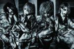 ZOMBIE : 抹殺せよ!! / Massatsu se yo!! (digital single)