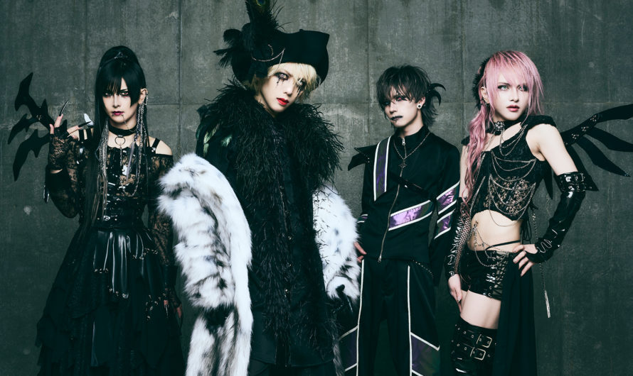 JILUKA – New MV «KUMARI» and new look