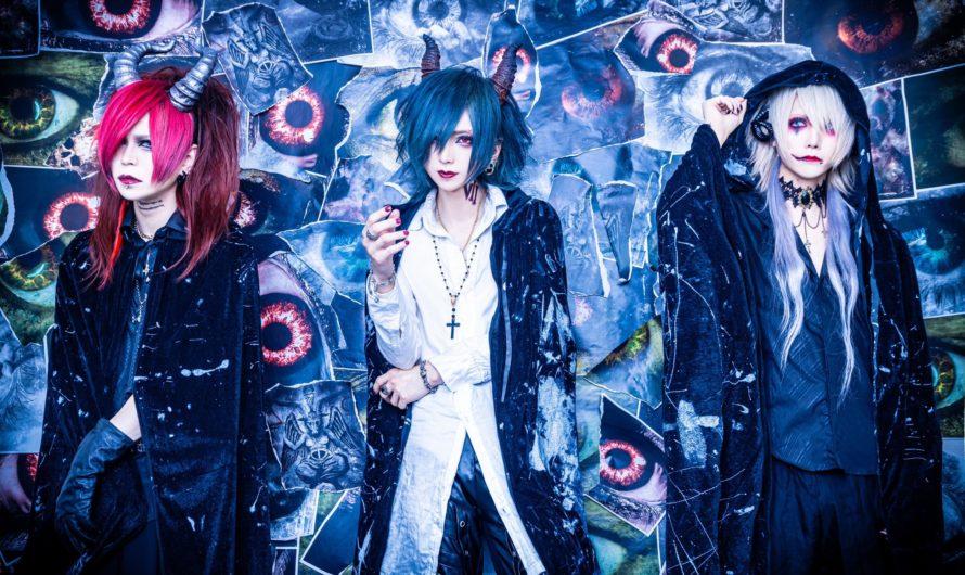 SARIGIA : 7つの大罪〜SEVEN DEADLY SINS (album)