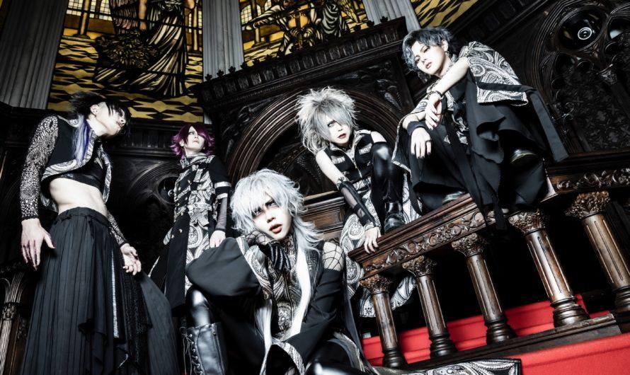XANVALA – New single «Seisen», MV and new look