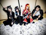 Shunka - New band (+ single Flower to bloom in summer)