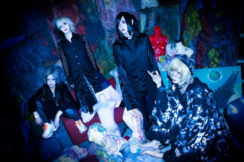 Houts – New look