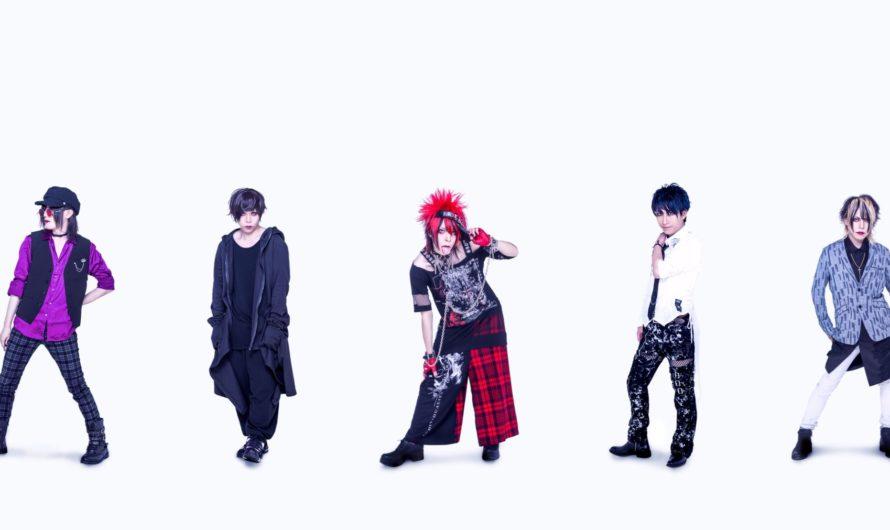 Revival☆Chronicle (リバイバル☆クロニクル)