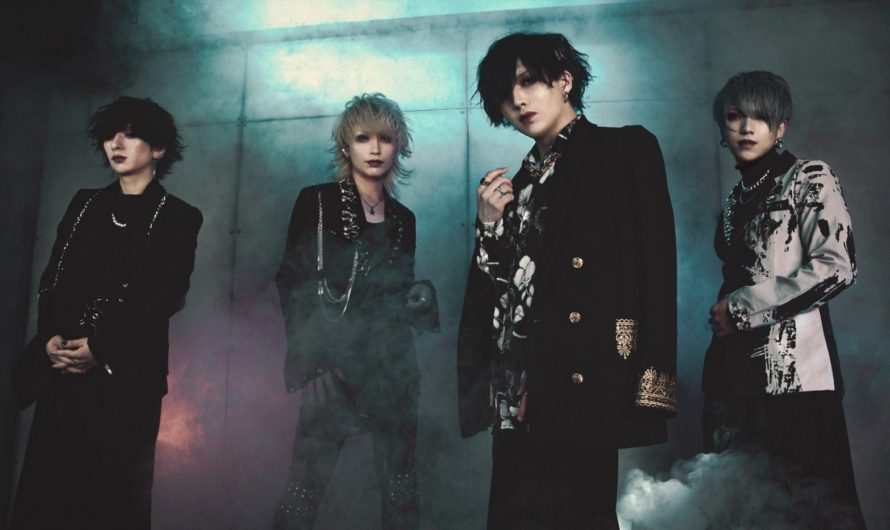 Rides In ReVellion – new look